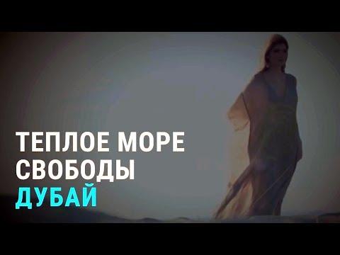 Где Гульнара Каримова? | Азия | 03.10.18