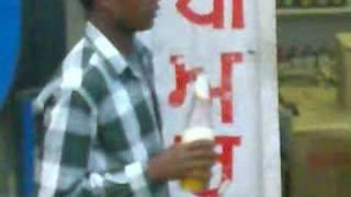 bhaiya beer pinde hoye