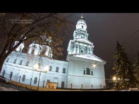 Kharkov City in all seasons!!!!