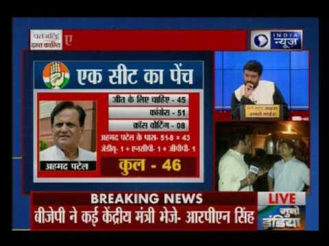 Gujarat RS Polls: Full bench EC meeting underway