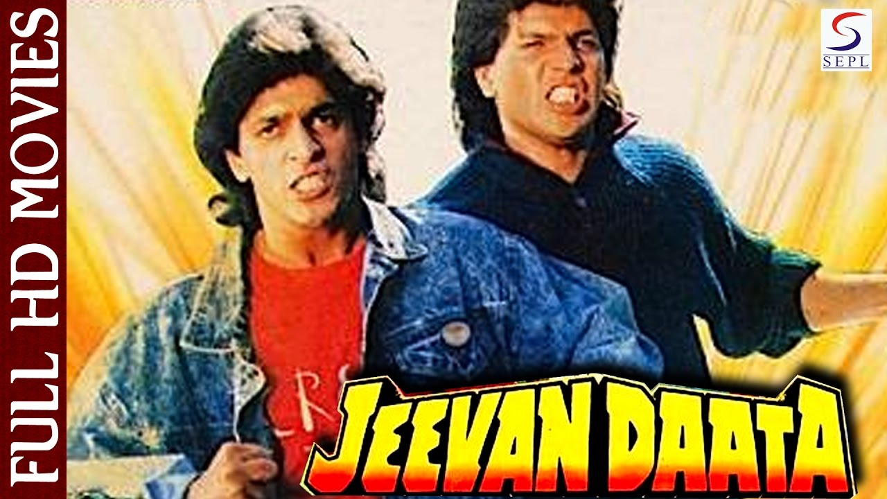 जीवन दाता - Jeevan Daata - Super Hit Hindi Full Movie HD