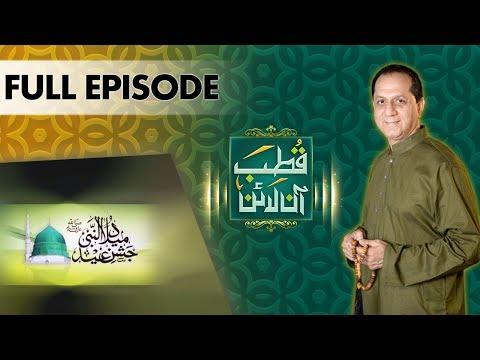Qutb Online - SAMAA TV - Bilal Qutb - 30 Nov 2017
