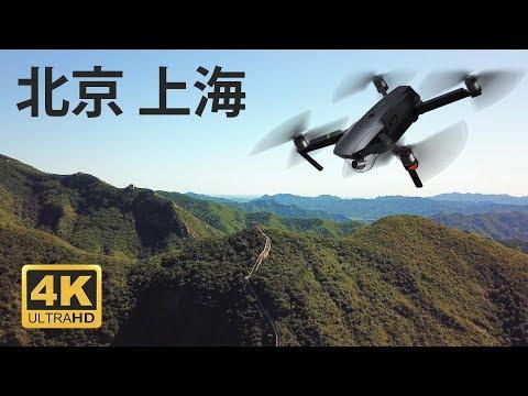 The Great Wall and Shanghai - Mavic Pro 4K