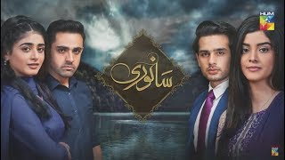 Sanwari Episode 37 Promo HUM TV Drama 15 October 2018