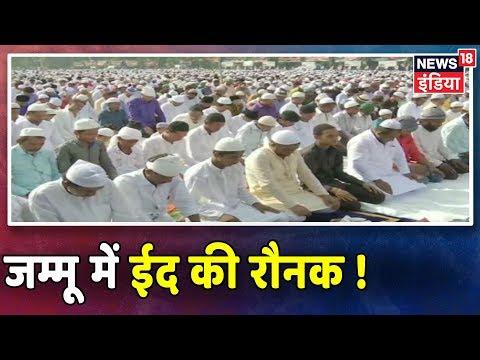 Low-key Eid Celebrations