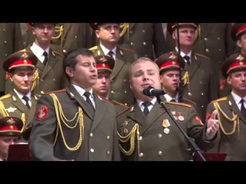 Концерт ансамбля имени А.В. Александрова 07.07.2017