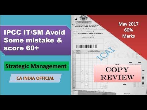IT/SM Certified Copy || CA Exam || PART 1 | CA INDIA | CA/CS/CMA