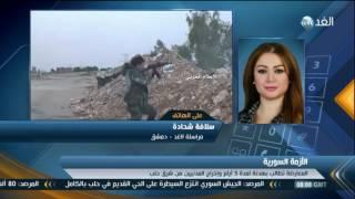 """بالفيديو.. الجيش السوري يسيطر على 90% من """"حلب"""" الشرقية"""