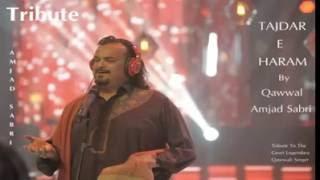 Tajdar e Haram Upcoming by Amjad Sabri (LATE) in Coke Studio 9.