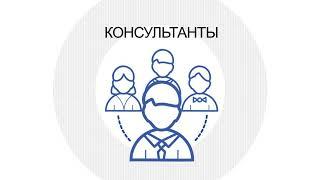 Рекламный ролик B2B CONSULT для заказчиков (рус)