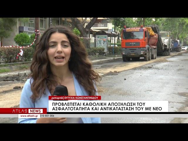 ΚΕΝΤΡΙΚΟ ΔΕΛΤΙΟ ΕΙΔΗΣΕΩΝ 13-06-20