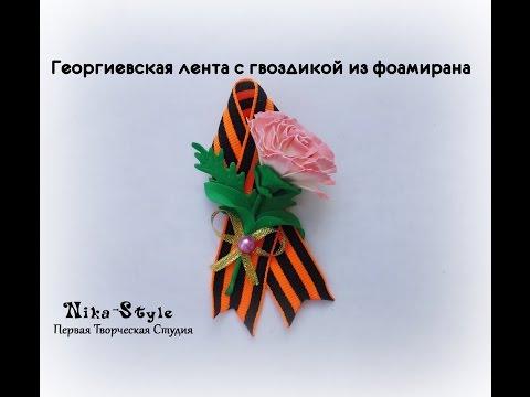 Символы Великой Отечественной войны 1941 1945 гг