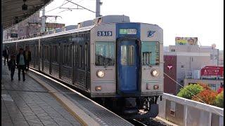 泉北高速鉄道 深井駅に3000系区間急行が到着~発車まで 他