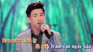 Karaoke Buồn Chi Em Ơi - Đan Phương