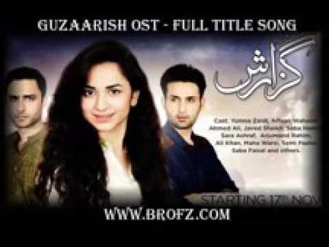 Guzaarish OST   Full Title Song HQ