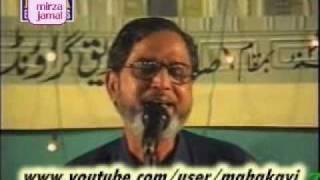 Saghar Azmi - 2001 - Mumbai - Part - 01