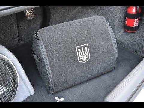 Сумка органайзер в багажник своими руками