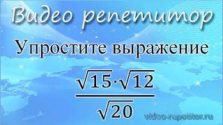 Видео уроки ОГЭ 2018 по математике. Демо