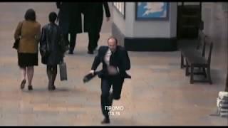 Film: Pljačka