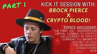 Crypto Blood x Brock Pierce Interview! Clearing the FUD - Part 1