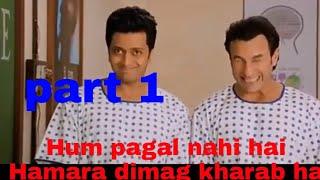 Hum pagal nahi hai hamara dimag kharab hai Hindi hit comedian part 1