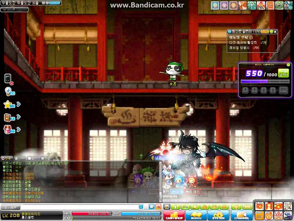 kms ver 1 2 219 level 208 flame wizard at mu lung dojo youtube