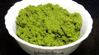 Ridge Gourd Peel Chutney Recipe-Turai Ke Chilke ki Chutney-Dodka Skin Chutney-Indian Chutney Recipe