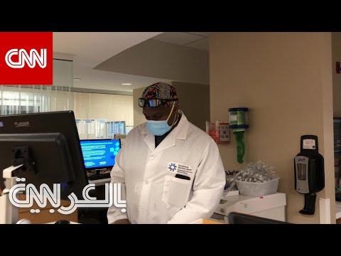 من لاعب كرة قدم أمريكية إلى طبيب يكافح فيروس كورونا في الجبهة الأمامية  - نشر قبل 9 ساعة