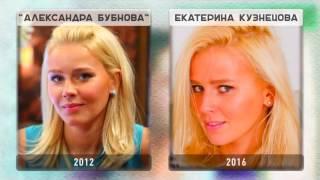 Актеры Сериала Кухня Спустя Годы Сериал КУХНЯ