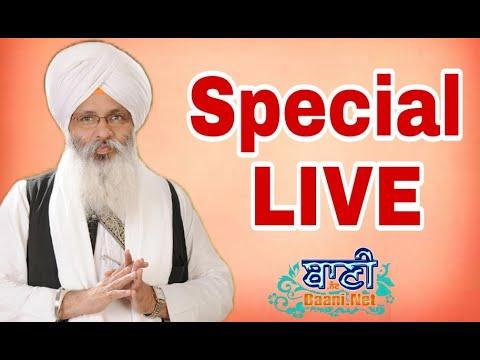 Exclusive-Live-Bhai-Guriqbal-Singh-Ji-Bibi-Kaulan-Ji-Amritsar-26-August-2021