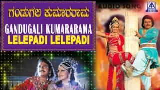 "Gandugali Kumararama - ""Lelepadi Lelepadi"" Audio Song | Shivarajkumar, Laya, Rambha | Akash Audio"