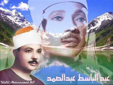 #Amazing resitaion of Abdulbasit  قرات دلنشین قاری عبدالباسط Abdulbasit Abdusamad Harika bir tilavet