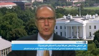 فحوى مساعي واشنطن لاستئناف مفاوضات السلام بين إسرائيل والفلسطينيين