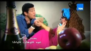 مولد وصاحبه غايب - تتر بداية مسلسل مولد وصاحبه غايب - Mouled w sa7bo 3'ayb