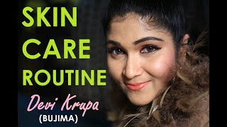 Skin Care Routine by Actress Devi Krupaa / Clear skin tips /best skin care products/ 2018 India
