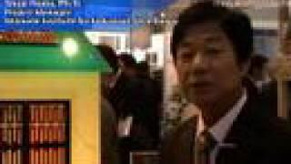 色素増感太陽電池 : DigInfo