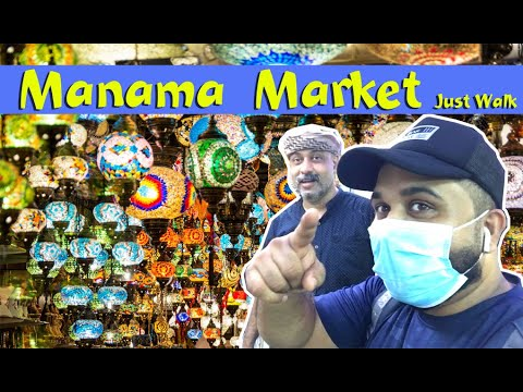 #26 Manama Market Just Walk / Shoping Best Market