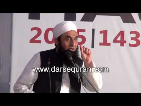 Must watch - Insaan Ke Gunaah aur Allah Ki rehmat by Maulana Tariq Jameel