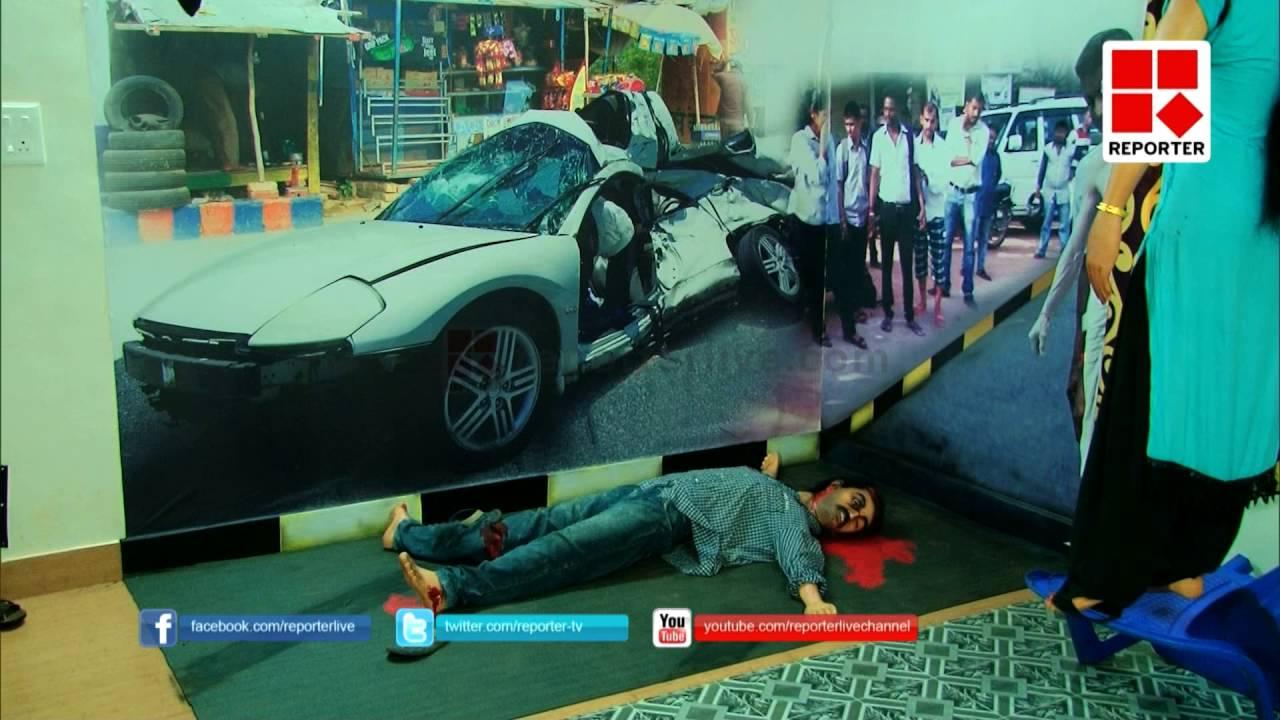 KERALA POLICE CRIME SCENE AND MUSEAM
