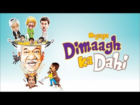 Hogaya Dimaagh Ka Dahi Official Theatrical Trailer | Latest Bollywood Movie 2015