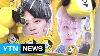 반일 논란 속 방탄소년단 도쿄 공연 개최 / YTN