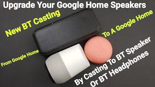 كيفية ربط جوجل المنزل إلى المتكلمين بلوتوث أو BT سماعات (المتحدث بسيط ترقية)