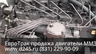 видео Амкодор 342в двигатель. Фронтальный погрузчик Амкодор 342в — многофункциональный агрегат белорусского производства