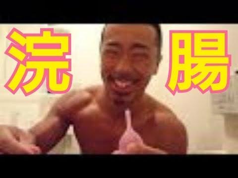 ゲイビデオ男優が撮影前の浣腸しかたを説明する動画