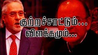 Vijay Mallya controversy explained