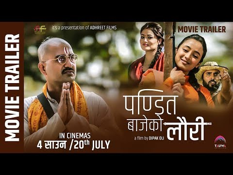 "New Nepali Movie -""Pandit Bajeko Lauri"" Official Trailer 