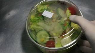 Овощной салат Макдональдс (McDonalds Side Salad)