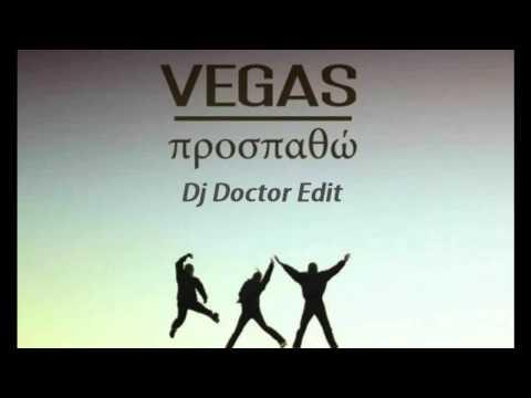Vegas   Prospathw Dj Doctor Edit 64kbps