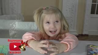 Волшебная водная раскраска для детей и волшебный проявляющий порошок.  Учим цвета