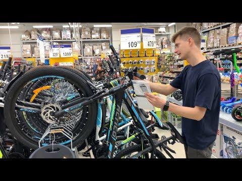 Велосипед из ЛЕНТЫ, че как?